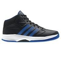 Basketball Schuh in Übergröße von adidas